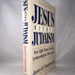 Jesus Within Judaism: New Light from Exciting Archaeological Discoveries (The Anchor Bible Reference Library)