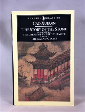 The Story of the Stone: Or, The Dream of the Red Chamber, Vol. 3: The Warning Voice