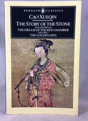The Story of the Stone, or The Dream of the Red Chamber, Vol. 1: The Golden Days