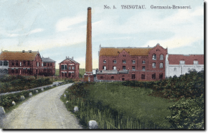 Germania Brauerei ca. 1911