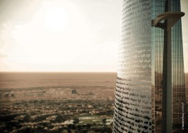 Al-Noor-Tower-7