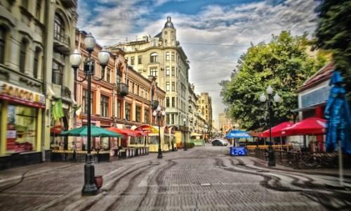 Московский уикенд