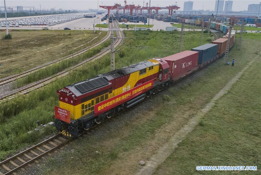 #CHINA-SHAANXI-XI'AN-FREIGHT TRAIN-COVID-19-SUPPLIES (CN)