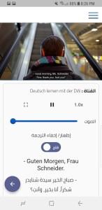 فيديوهات تعليم اللغة الألمانية