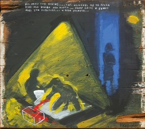 Genet and Irina, oil on wood, 35x35 cm, 2004