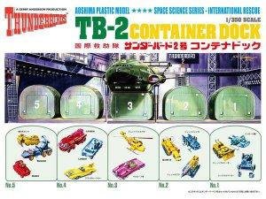 Japanese Model Kits