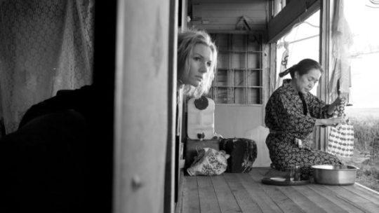 Fukushima, Mon Amour (Rosalie Thomass & Kaori Momoi)