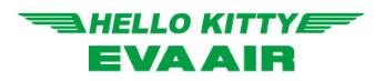 hello-kitty-jet-logo_tcm33-19899