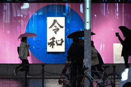 """""""Reiwa"""". In Japan wechselt mit dem Thron auch die Zeit."""