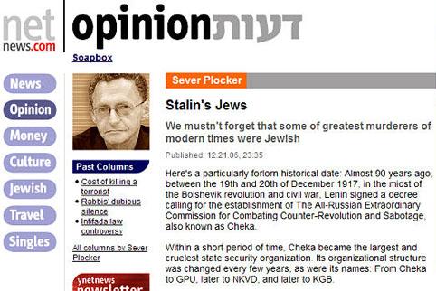 jewish-bolshevik-murderers1