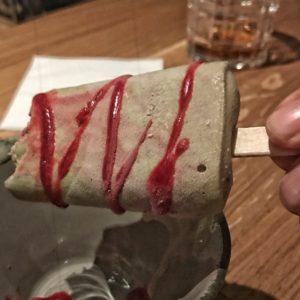 R10 Bar Leipzig Matcha Eis Restaurant B10 Tipp