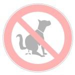 Hundekackverbot