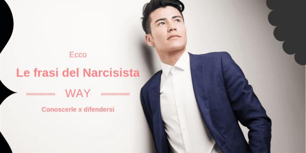 frasi-che-il-narcisista-usa-con-le-sue-vittime