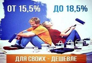 Кредитные брокеры краснодар плохая кредитная история