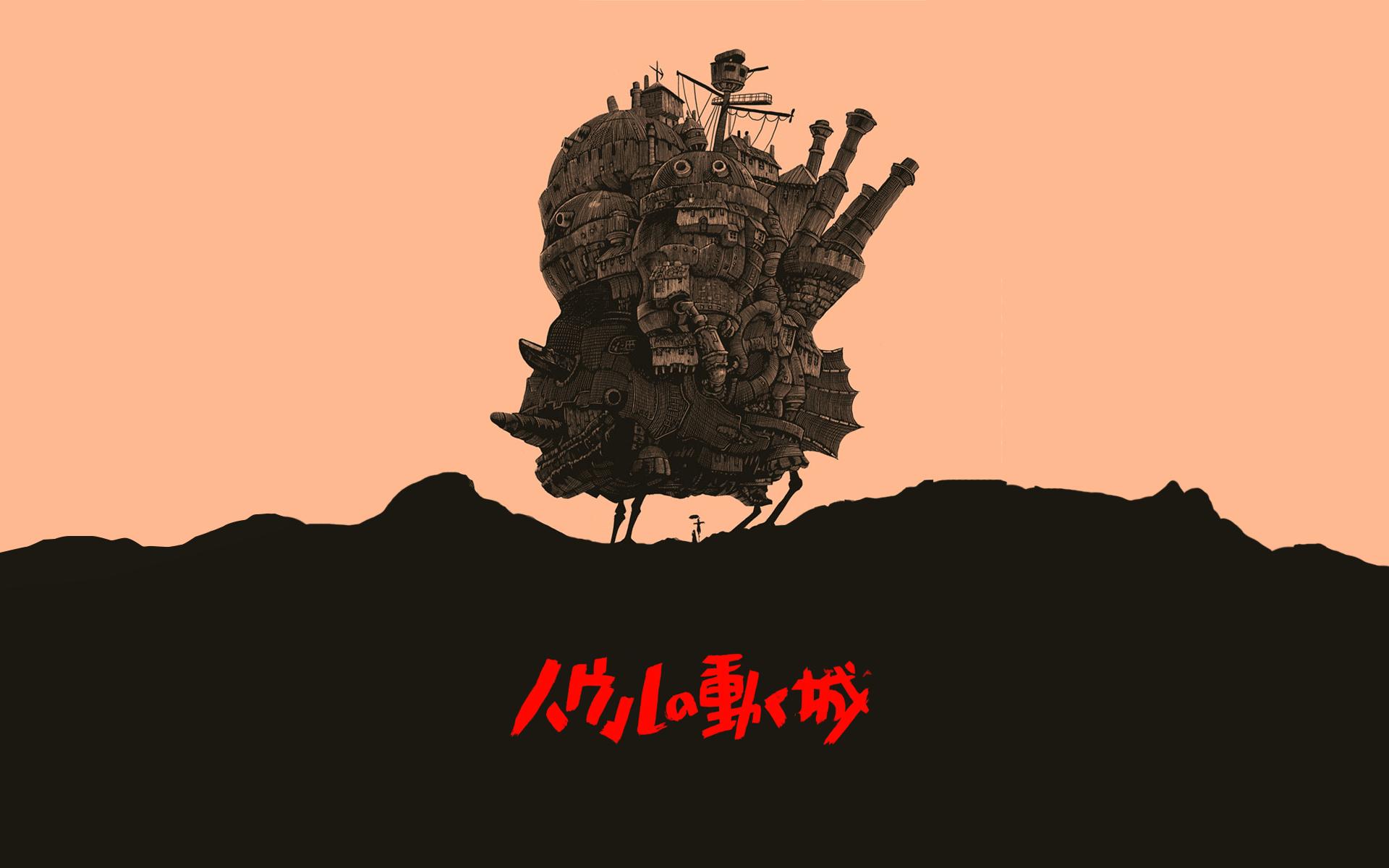 Howls Moving Castle Hd Wallpaper Wallpaper Olly Moss Studio Ghibli Hayao Miyazaki Howl
