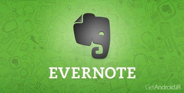 دانلود Evernote Premium 7.0.6 - بهترین برنامه یادداشت برداری اندروید