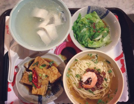 A plate full of Taiwanese food that I ah-fore <3 :) hehe