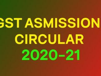GST admission circular