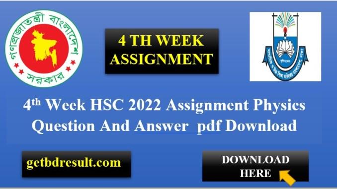 HSC 2022 physics