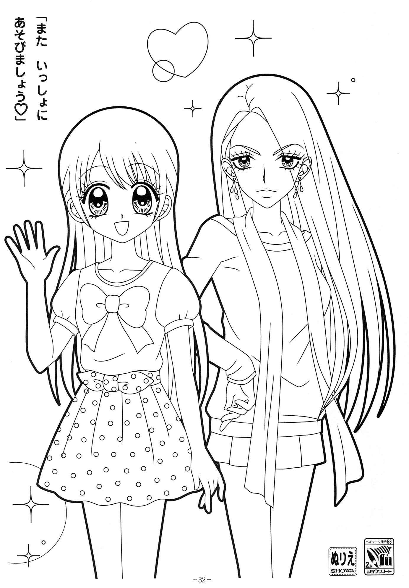 Anime coloring pages for teenagers at getcolorings free