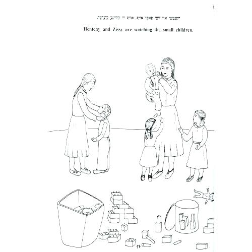 Children Obey Your Parents Coloring Page at GetColorings
