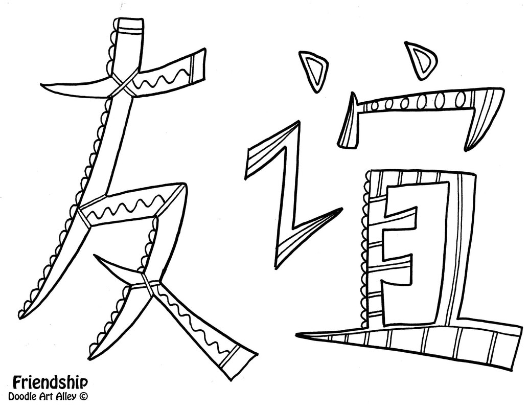 Chinese Letters Coloring Pages At Getcolorings