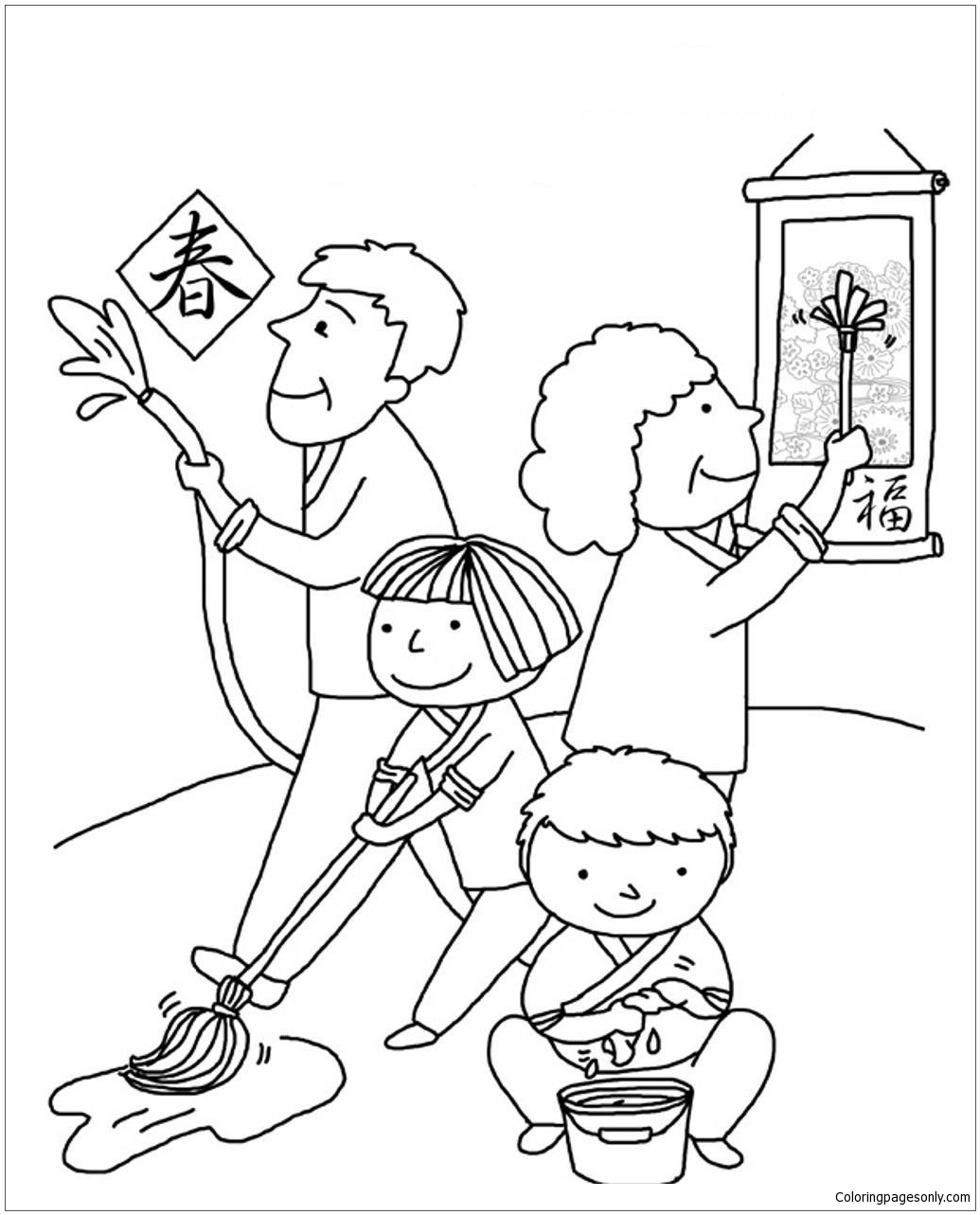 Coloring Pages Cleaning At Getcolorings