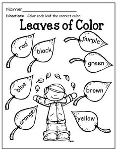 First Day Of Fall Coloring Pages at GetColorings.com