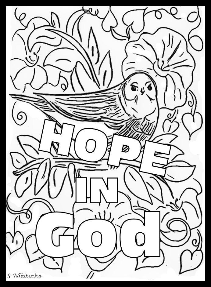 Hope Coloring Pages At Getcolorings Com