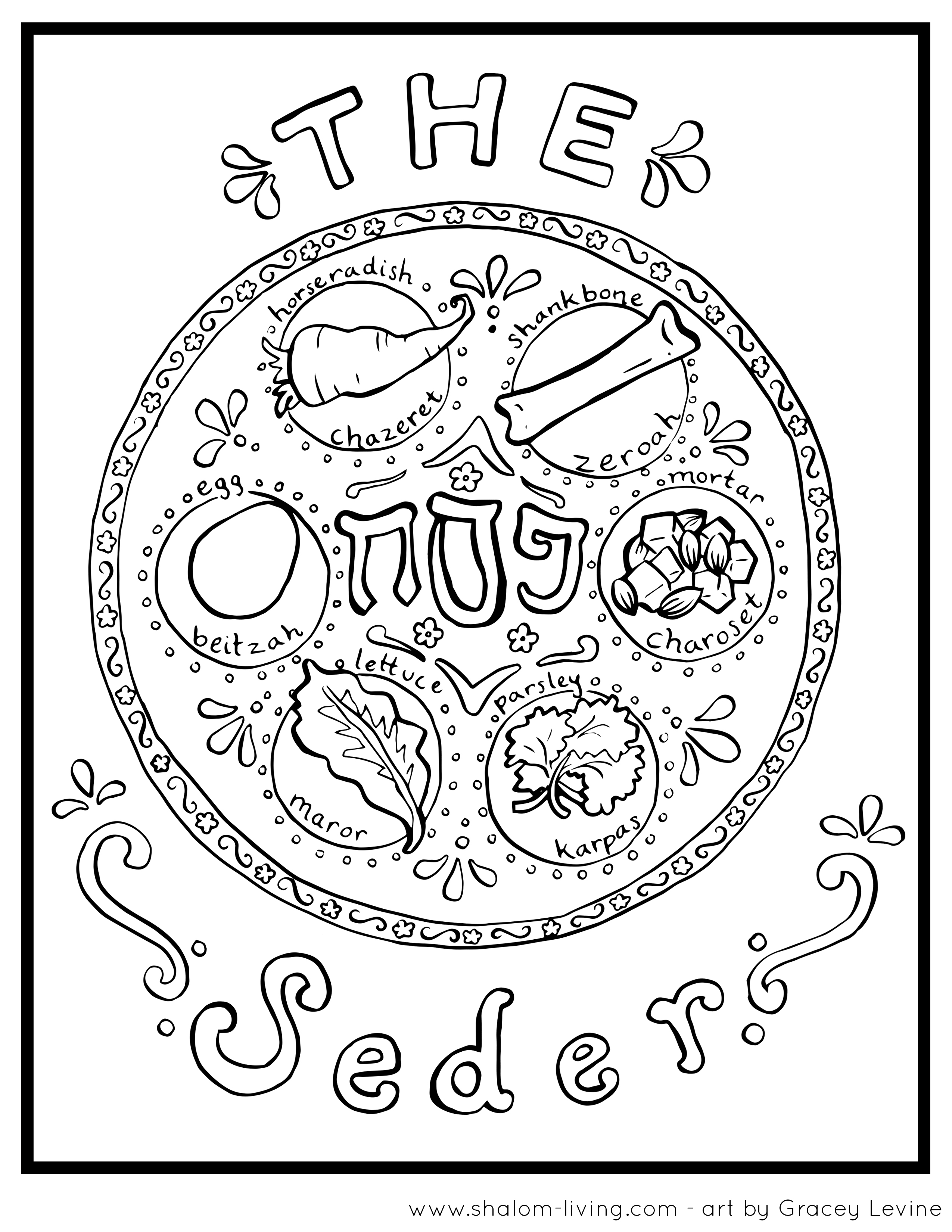 Jewish Coloring Pages For Adults At Getcolorings