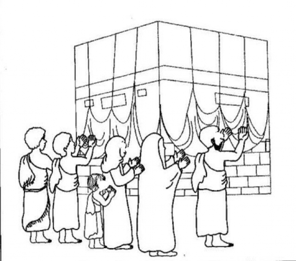 Mecca Coloring Pages At Getcolorings