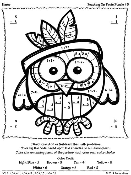 Thanksgiving Math Coloring Pages at GetColorings.com