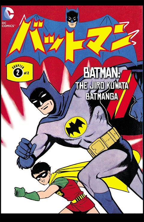 Batman – The Jiro Kuwata Batmanga #45