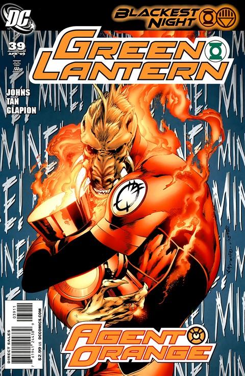 Green Lantern: Agent Orange (2009)
