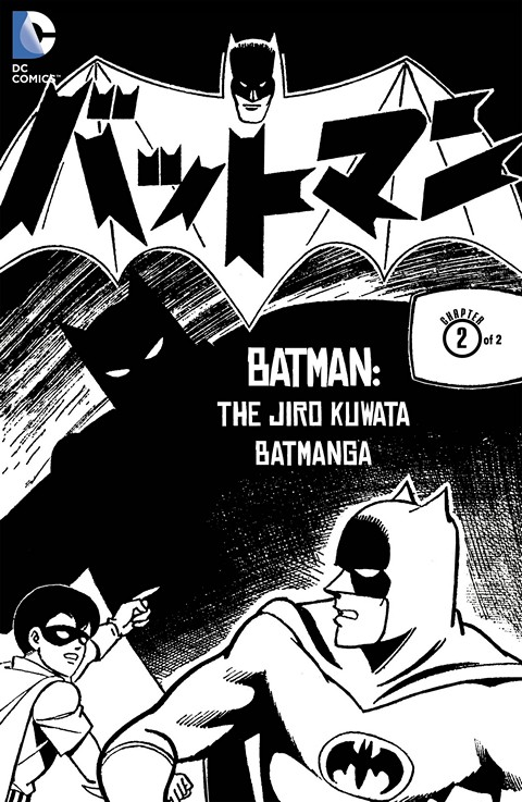 Batman – The Jiro Kuwata Batmanga #51