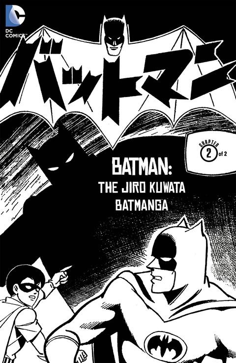 Batman – The Jiro Kuwata Batmanga #51