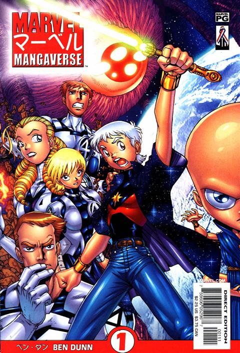 Marvel Mangaverse (Collection)