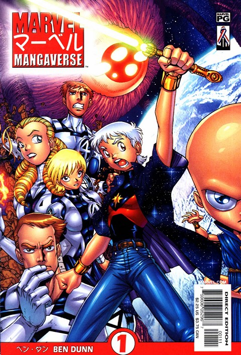 Marvel Mangaverse (Collection) (2002)