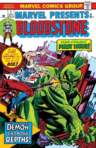 Marvel Presents #1 – 12 (1975-1977)