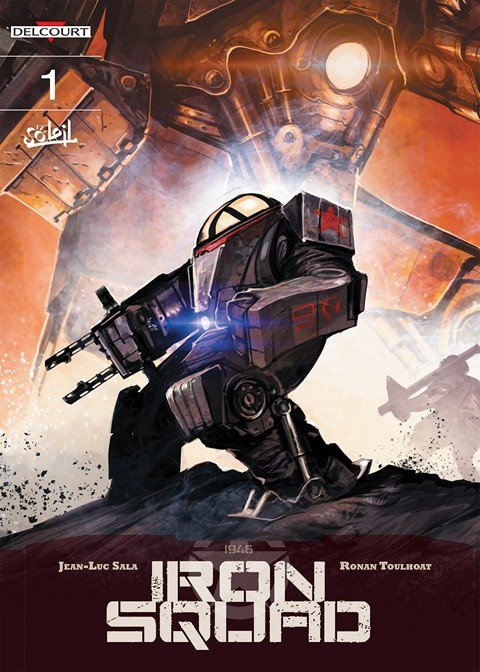Iron Squad #1 – 4