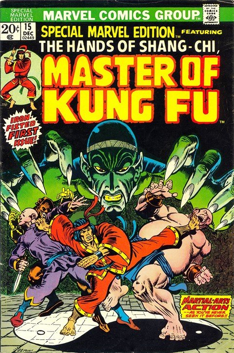 Master of Kung Fu #15 – 125 + Giant Size 1 – 4 + Annual