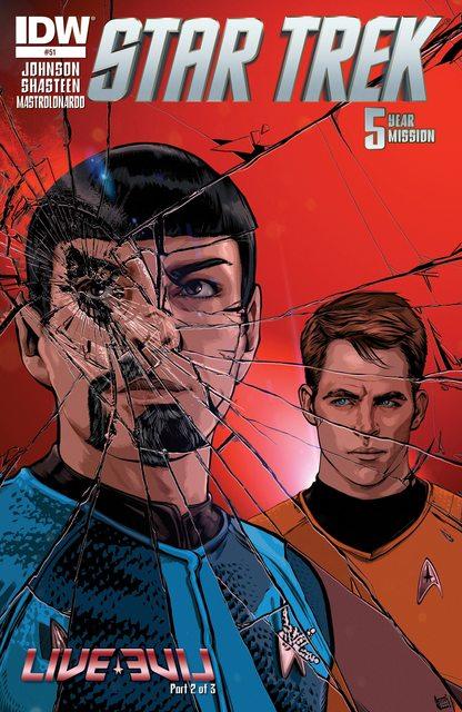 Star Trek #51