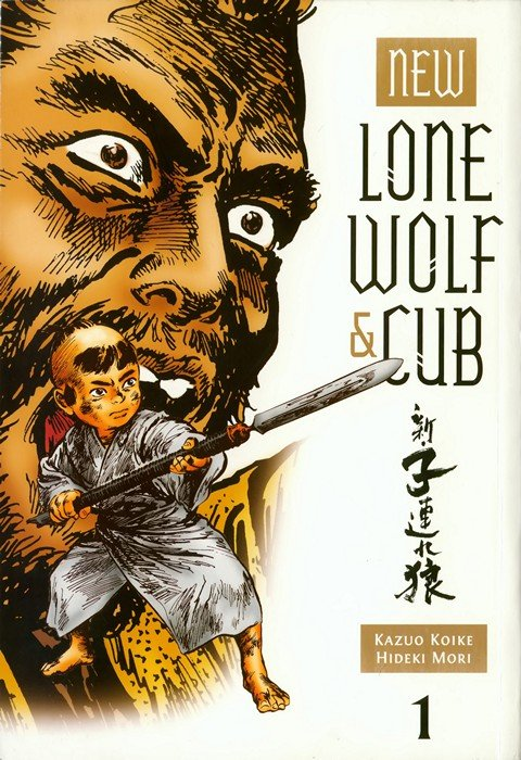New Lone Wolf and Cub Vol. 1 – 8