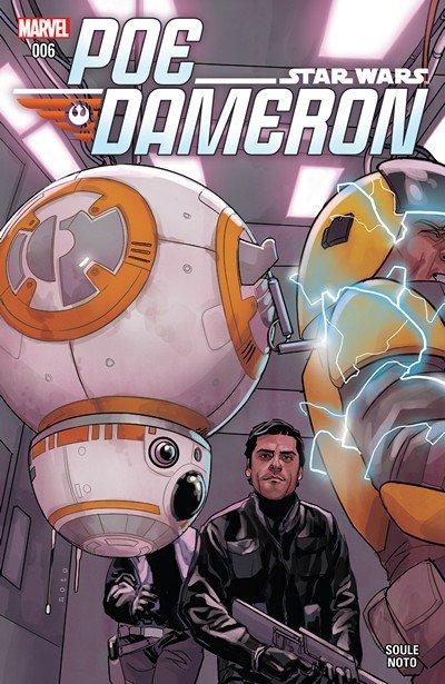 Poe Dameron #6 (2016)