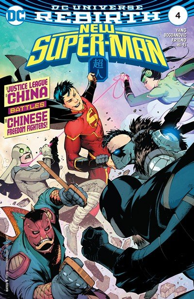 New Super-Man #4 (2016)