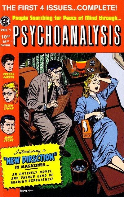 Psychoanalysis #1 – 4 (1955)