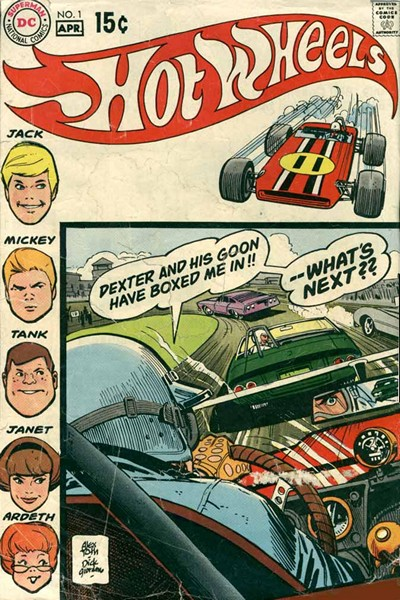Hot Wheels #1 – 5 (1970-1971)