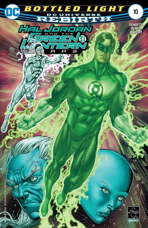 Hal Jordan and the Green Lantern Corps #10 (2016)