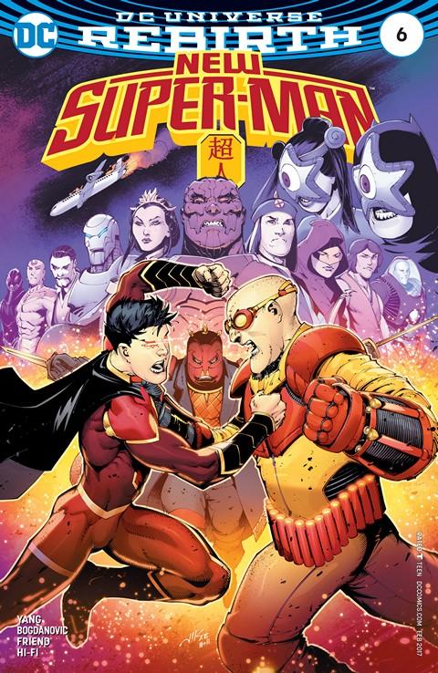 New Super-Man #6 (2016)