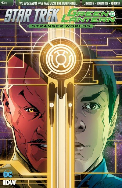 Star Trek Green Lantern Vol. 2 #5 (2017)